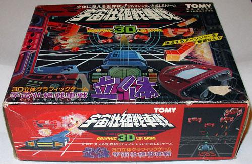 tomy-3dskyattackjapanbox.jpg